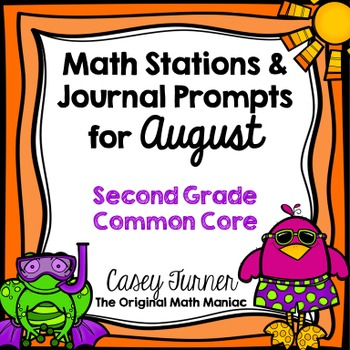 Math Stations and Journal Prompts for August: Second Grade Common Core