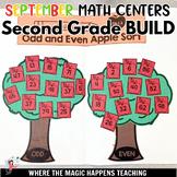 BUILD September Math Centers for Second Grade