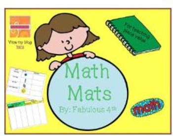 Math Store Packaged Deal