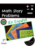 Math Story Problems En Espanol