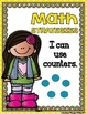 Math Strategies {Addition and Subtraction} Mini-Anchor Charts YELLOW