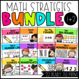 Math Strategies Posters Bundle