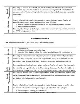 Math Strategy Lesson Plans Bundle