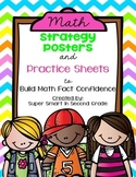 Math Strategy Posters and Practice Sheets - Pack #1