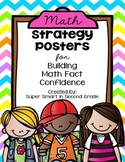 Math Strategy Posters - Pack #1