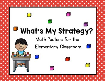 Math Strategy Posters for the Elementary Classroom