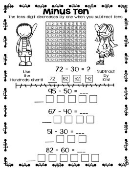 Math Strategy Practice Sheets ONLY