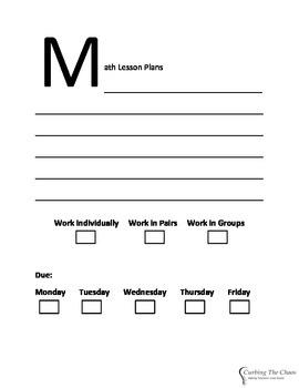 Math Substitute Lesson Plan Form