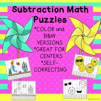 Math Subtraction Puzzles Kindergarten First Grade Second Grade Activites Games