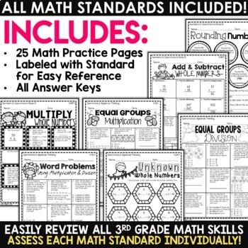 Math Summer Skills Review NO PREP Packet (3rd Grade)