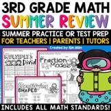 Summer Packet Math Skills Review NO PREP   3rd Grade