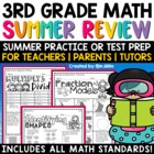 Math Summer Skills Review NO PREP Packet (3rd Grade)