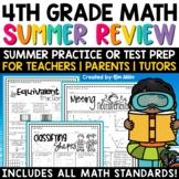 Summer Packet Math Skills Review NO PREP | 4th Grade