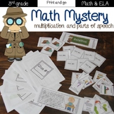 The Absent Ice Cream: Multiplication and Parts of Speech mystery