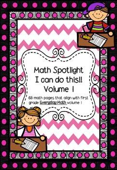 Math Spotlight 1st Grade (aligned with Everyday Math volume 1)