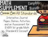 Math Supplements: A Complete Bundle 1st Grade