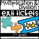 Math Supplements Multiplication & Division Bundle 2nd Grade