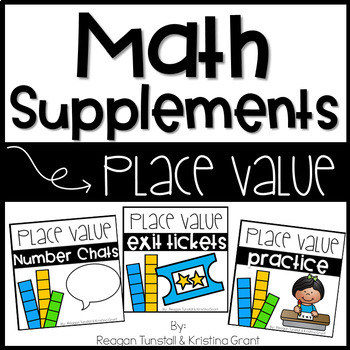 Math Supplements Place Value Bundle