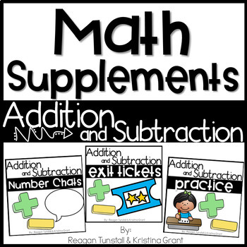Math Supplements Addition and Subtraction Bundle