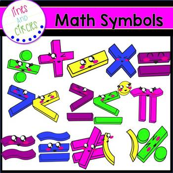 Math Symbol Clipart By Lines And Circles Teachers Pay Teachers