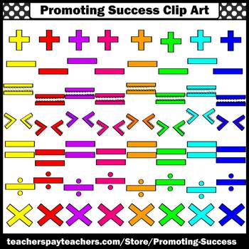 Math Symbols Clip Art, Add Subtract Multiply Divide Greater Than Less Than SPS