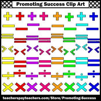 Math Symbols Clipart Commercial Use Images SPS