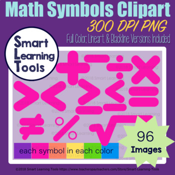 Math Symbols Clip Art Set Bright Colors Edition By Smart Learning