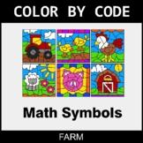 Math Symbols - Color by Code / Coloring Pages - Farm