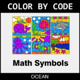 Math Symbols - Color by Code / Coloring Pages - Ocean
