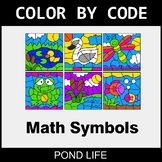 Math Symbols - Color by Code / Coloring Pages - Pond Life