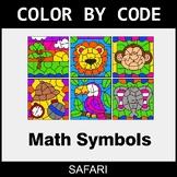Math Symbols - Color by Code / Coloring Pages - Safari
