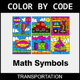 Math Symbols - Color by Code / Coloring Pages - Transportation