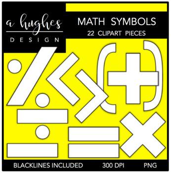 Math Symbols Clipart {A Hughes Design}