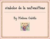 Math Symbols - Spanish and English