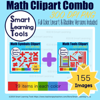 Math Symbols & Tools COMBO Clip Art Set - Basic Color Edition