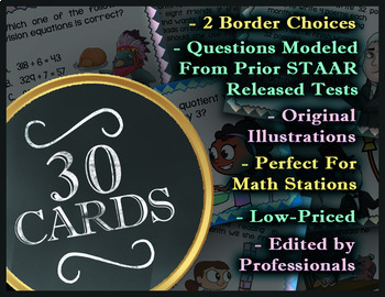 Math TEK 5.3D ★ Multiplying Decimals with Models ★ 5th Grade STAAR Math Review