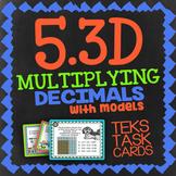 Math TEK 5.3D ★ Modeling Decimal Multiplication ★ 5th Grade STAAR Math Review