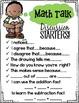 Math Talk!   (Updated)