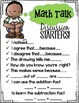 Math Talk!   (Updated)