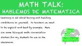 EDITABLE PPT Math Talk Hablemos de matematica Bilingual Classroom