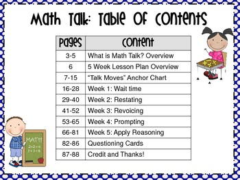 Math Talk Moves: A 5 Week Unit on Introducing Math Talk into your Routine!