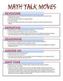 Math Talk Moves Poster - Professional Development
