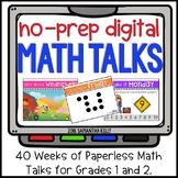 Digital Math Talks   Distance Learning