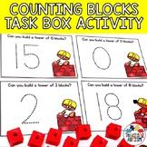 Math Task Box Activity, Counting Construction