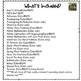 Math Task Card Holiday BUNDLE (3rd grade)