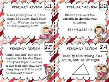Math Task Cards - (FEBRUARY)