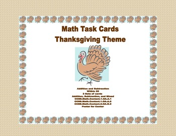 Math Task Cards- Thanksgiving Theme -Grades 1-2 Add Subtract within 20