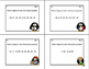 Math Task Cards Grades 5-6 Ordering Integers-Penguin Theme