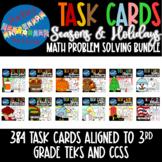 Math Task Cards SCOOT Bundle 3rd 4th grade TEKS CCSS Holid