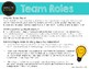 Math Team Roles (Anchor Chart Posters & Student Cards for Cooperative Learning)